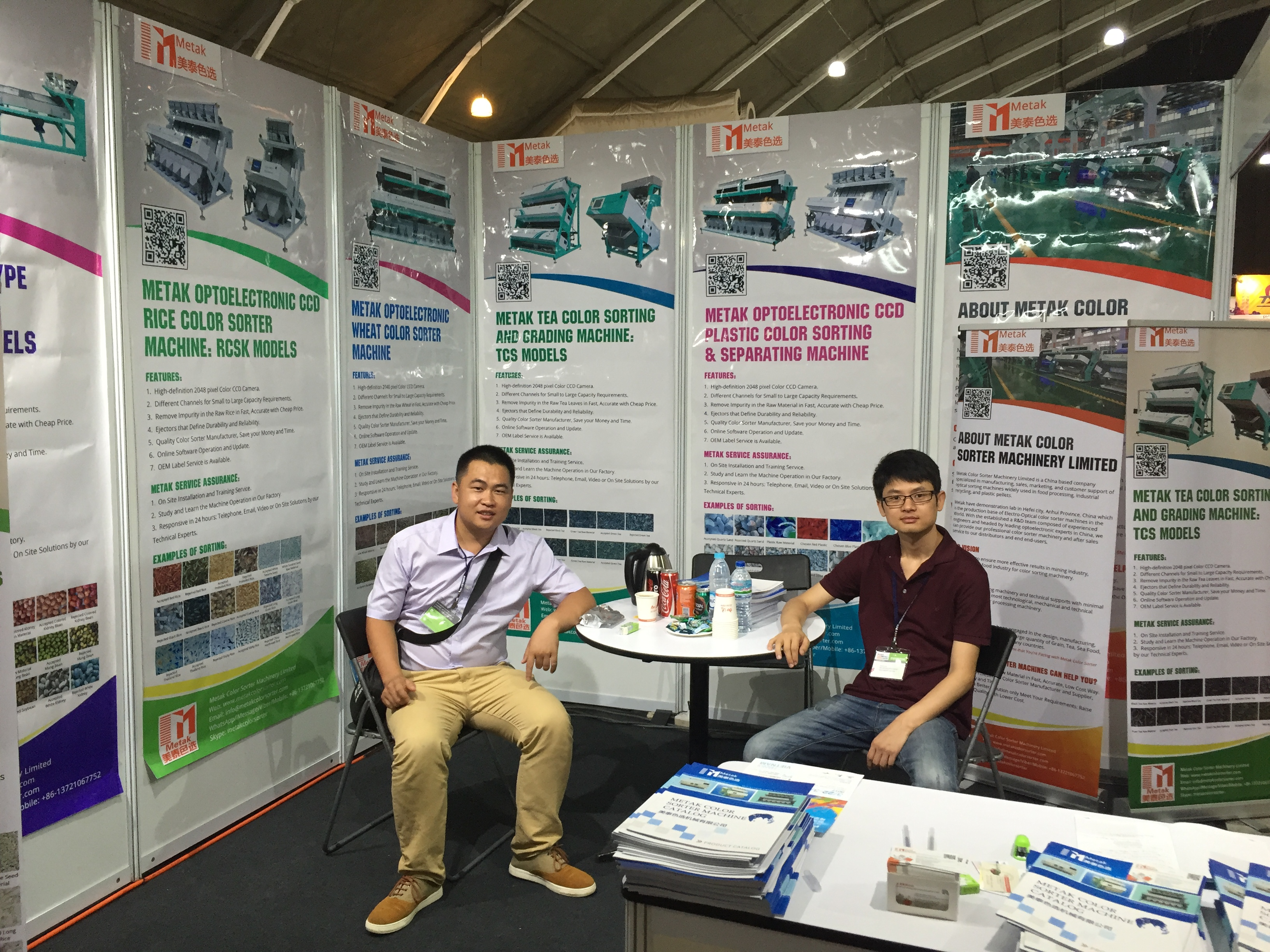 Metak_Agriculture_Machinery_Exhibition_6