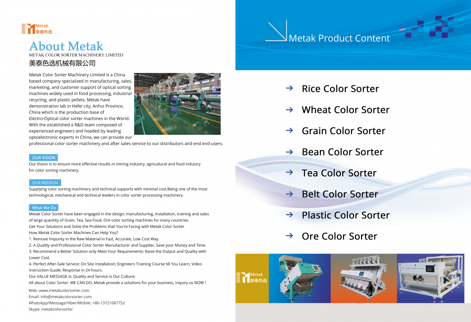 metak_color_sorter_machine_products_catalog_p2