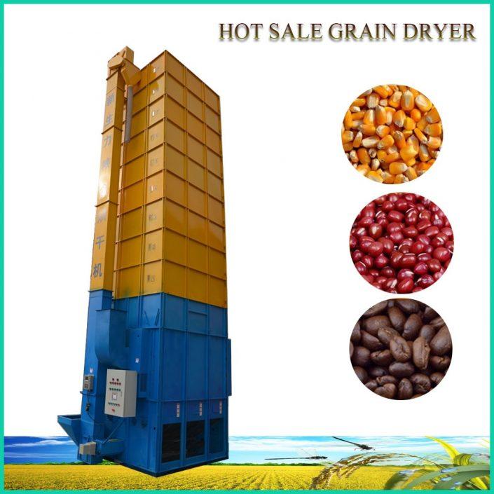metak-grain-dryer-equipment